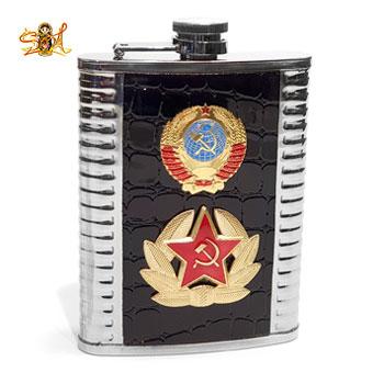 flasque militaire russe
