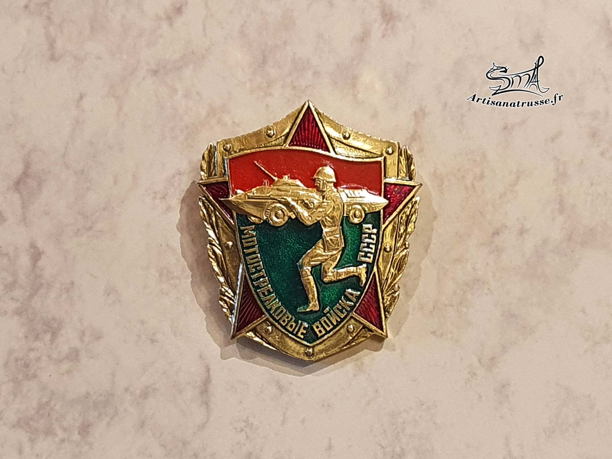 Ecusson Insigne Militaire Russe URSS
